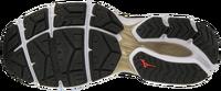 Mizuno Wave Ultima 11 Koşu Ayakkabısı - Thumbnail