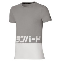 Katakana Tee Erkek T-shirt Gri - Thumbnail