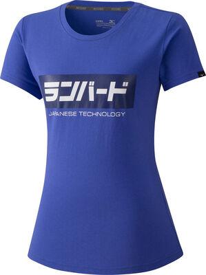 Mizuno Runbird Tee Kadın T-shirt