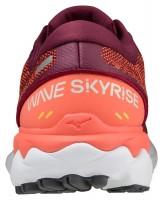 Wave Skyrise 2 Kadın Koşu Ayakkabısı Bordo - Thumbnail